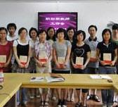 小升初 学而思教育 新东方 优能教育 教育培训