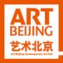 艺术北京,西山壹号院,艺术北京2011,art Beijing