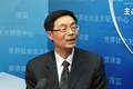 马俊威谈核泄露