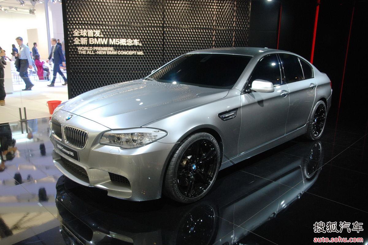 宝马M5概念车