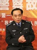 第二期:民警李国平