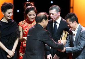 北京国际电影季开幕现场