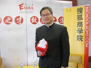 星期三会客室,华东智启 商学之道,复旦EMBA