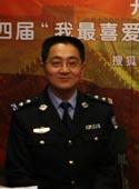 徐志刚警官