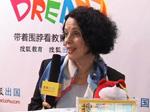 搜狐出国专访法国驻华大使白林