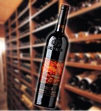 法拉利卡诺酒庄珍宝红葡萄酒