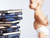 2011世界读书日:让宝宝愿读服书