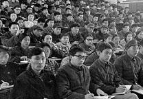 高考 高考作文 搜狐教育 搜狐教育