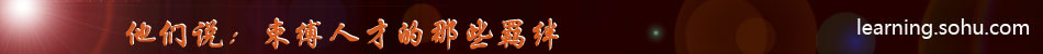 高考 搜狐教育 搜狐高考