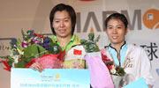 2010中国乒乓球公开赛