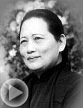 20世纪之中国记忆:秘书眼中的宋庆龄