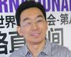 朝阳区教育委员会副主任:刘丽彬