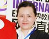 加拿大爱思德国际教育集团:刘薇