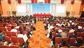 首届全球智库峰会