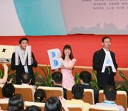 MBA发展论坛,EMBA高峰论坛