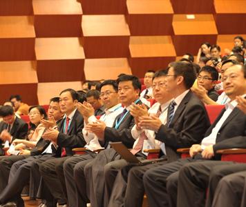 中国MBA发展论坛