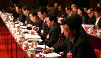 十一届人大常委会二十次会议