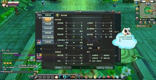 QQ仙侠传为首 多款网游实测