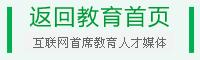搜狐教育频道