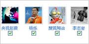 搜狐微博直击世游赛
