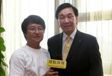 搜狐访吴经国:邀网友上搜狐看奥运