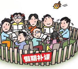 钱多多 暑假 家庭教育 亲子 中小学
