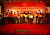 2008第二届金手套颁奖典礼