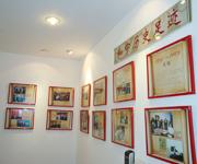 和中历史足迹照片墙