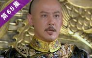 新《还珠格格》追剧日志
