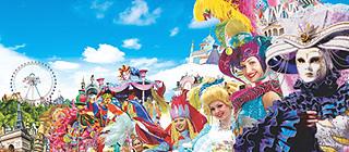 韩国爱宝乐园:快乐与梦幻的恋歌