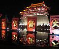 七大中国特色主题公园