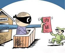 台湾刑诉法公权力也曾独大一时
