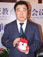 锡华集团董事长张杰庭 欧亚教育论坛