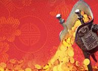 国寿福禄金尊两全保险(分红型)
