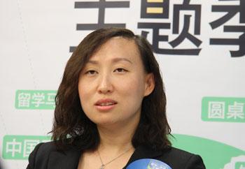 搜狐出国 中国银行 韩芳
