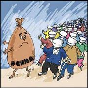 集体的巨额社保基金在干什么?