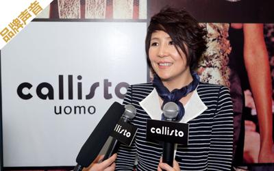 上海卡利斯特企业发展有限公司总经理