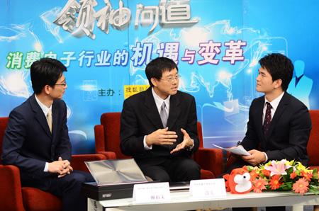 华硕电脑全球副总裁许先越先生及华硕电脑中国业务消费类笔记本总经理赖裕文先生