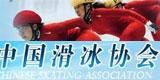 2011-2012赛季短道速滑世界杯,短道速滑,短道,速滑,王濛,短道世界杯,速滑世界杯,冰雪,滑冰,美女,李琰,周洋,短道队冲突
