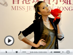 2011香港珠宝小姐竞选形态总监Rosa