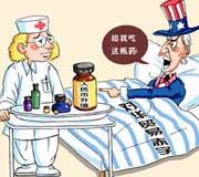 中国到底有没有操纵汇率?