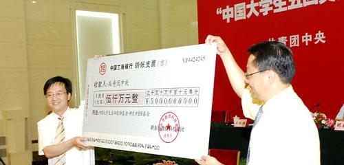 搜狐教育,名企,新东方
