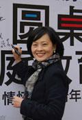 家庭教育高峰论坛 金韵蓉