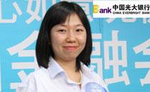 搜狐出国会客厅-中国光大银行