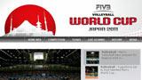 男排世界杯官网