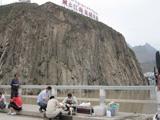 甘肃省环境监测中心站