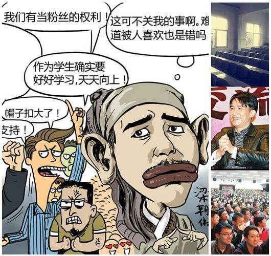 《三国娱乐周刊》第七期-搜狐娱乐