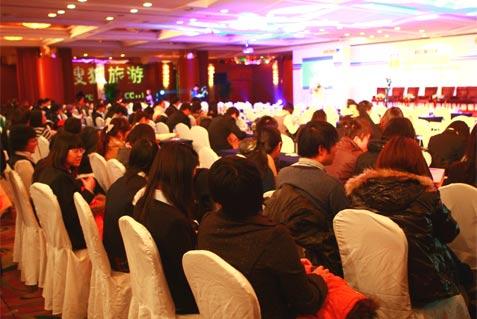 2011旅游服务大奖现场