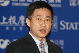 深圳证券交易所总经理宋丽萍,第十届中国证券投资基金国际论坛