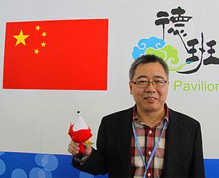 应对气候变化司司长苏伟寄语搜狐